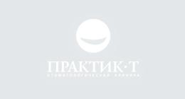 Председателем областного отделения АОУ был избран врач нашей стоматологии Биндюгин Алексей Юрьевич!