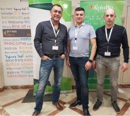 29-30 января в Тель-Авиве состоялась встреча менторов проекта Alpha Bio Tec!