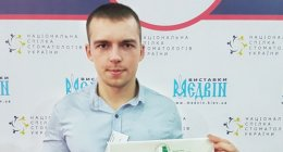 78 Международный Киевский стоматологический форум АСУ и выставка!