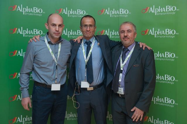 Презентация новых систем Alpha Bio