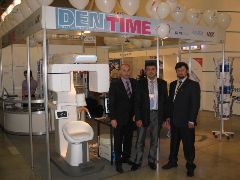 Стоматологическая выставка в Москве